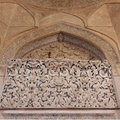 مسجد جامع اشترجان از آثار ملی ایران و مربوط به دوره ایلخانی