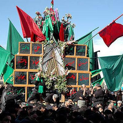 مراسم چاووش عزای کاشان در راستای فراخوانی عزاداران امام حسین (علیهالسلام) برای شرکت در عزای ماه محرم است.